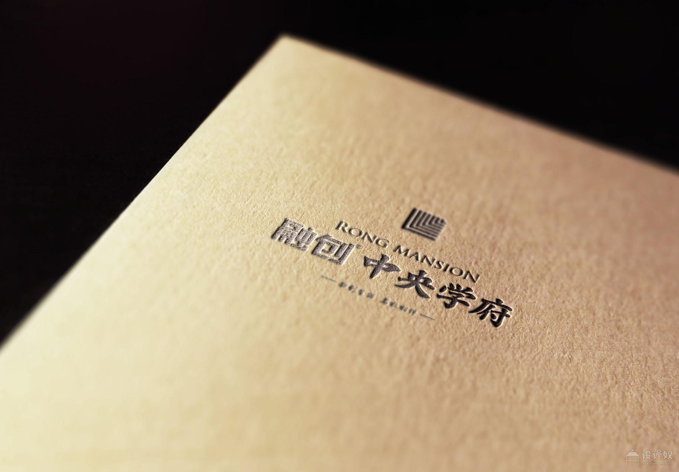名片画册印刷笔记本logo样机模板【psd】