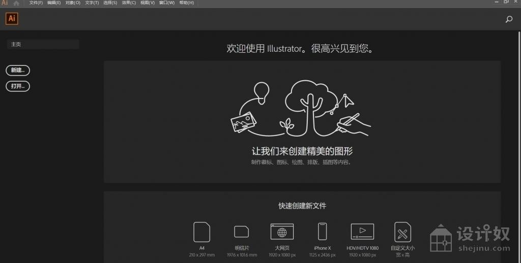 Adobe CC2019全家桶,至今最完美破解版!WIN+MAC