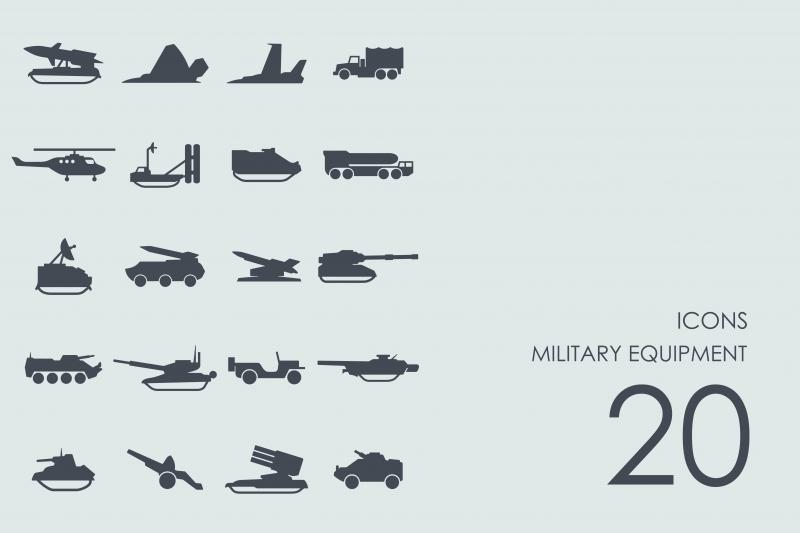 0款军事装备图标素材
