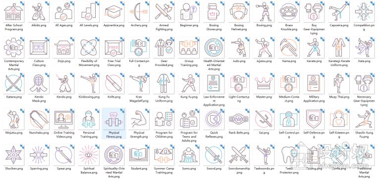 武术招式武器相关系列图标UI Kit