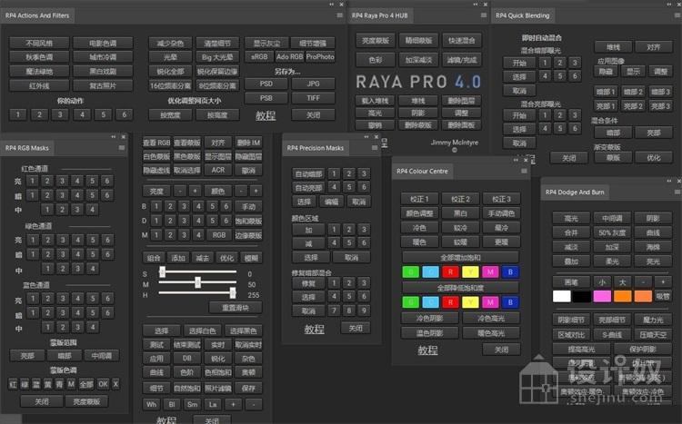 [PS扩展面板] Raya Pro4.0汉化版|PS终极数字混合扩展Raya Pro4.0中文版(支持2020)