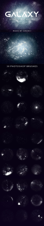 银河系星空PS笔刷透明素材_银河,星空,银河笔刷,星空笔刷,PS笔刷