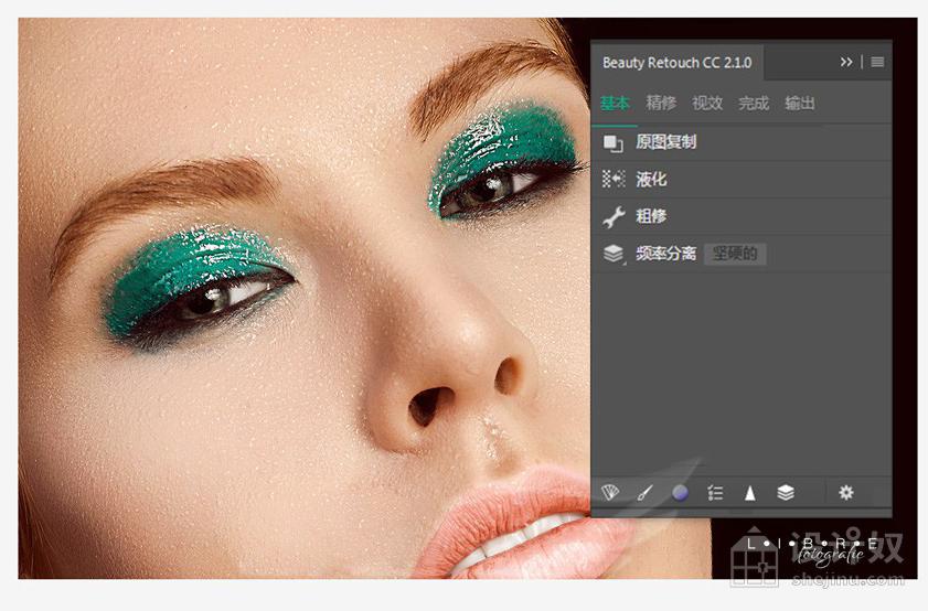 [PS扩展面板] Beauty Retouch CC 2.1 PS商业人像精修磨皮插件汉化版-支持2018