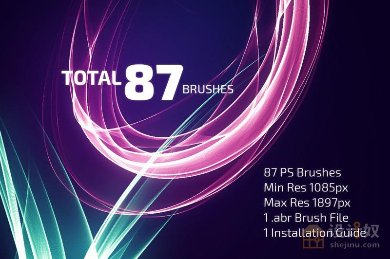 87款抽象运动光效Photoshop笔刷画笔包透明素材,光效笔刷,photoshop笔刷,PS画笔