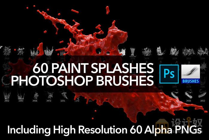 60个油漆飞溅PS画笔笔刷和PNG免抠图透明素材_油漆飞溅,PS笔刷,PS画笔,PNG免抠图,免抠图