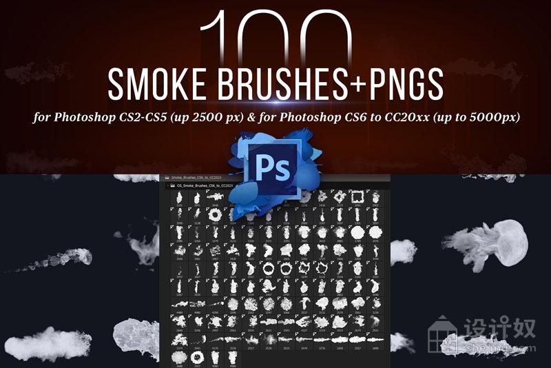 100个Photoshop烟雾笔刷Alpha通道PNG免扣图透明素材,烟笔刷,PNG,PNG免抠图