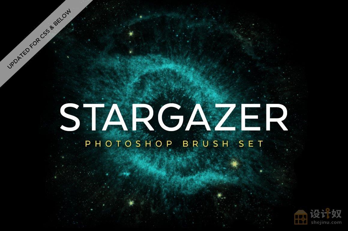 10个独特的银河系星团星系PS笔刷透明素材,星系笔刷,星团笔刷,银河系