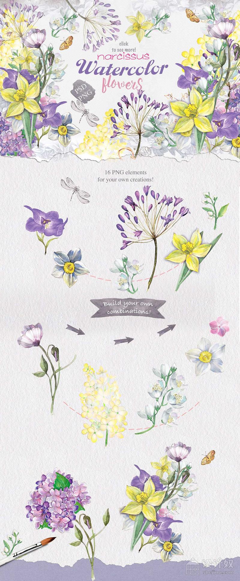紫色夏季鲜花素材