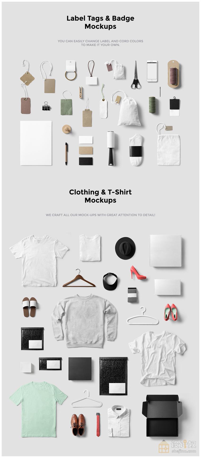 效果图模板 / vi 效果图/ 服饰、衣服