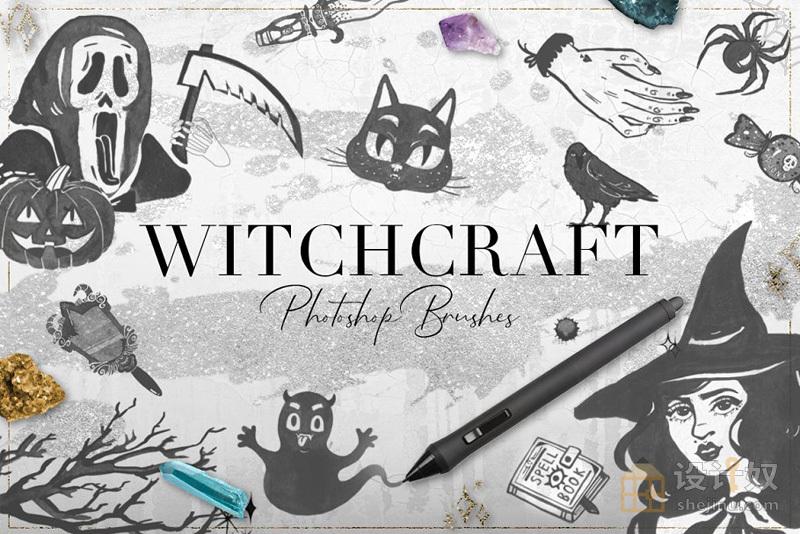 75款万圣节鬼怪怪物幽灵蝙蝠巫师等photoshop笔刷透明素材_怪物笔刷,万圣节笔刷,巫师笔刷