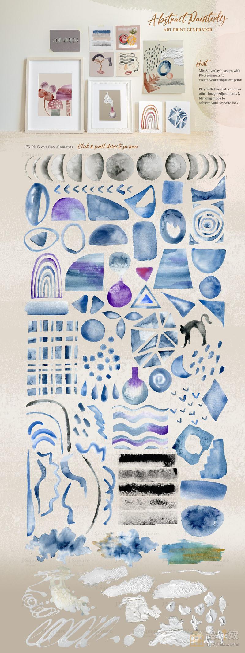190个抽象水彩PSD笔刷+179个PNG免抠图水彩素材透明素材