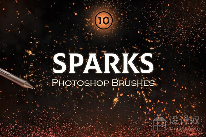 10款飞溅的火花Photoshop笔刷透明素材,PS笔刷,火花笔刷