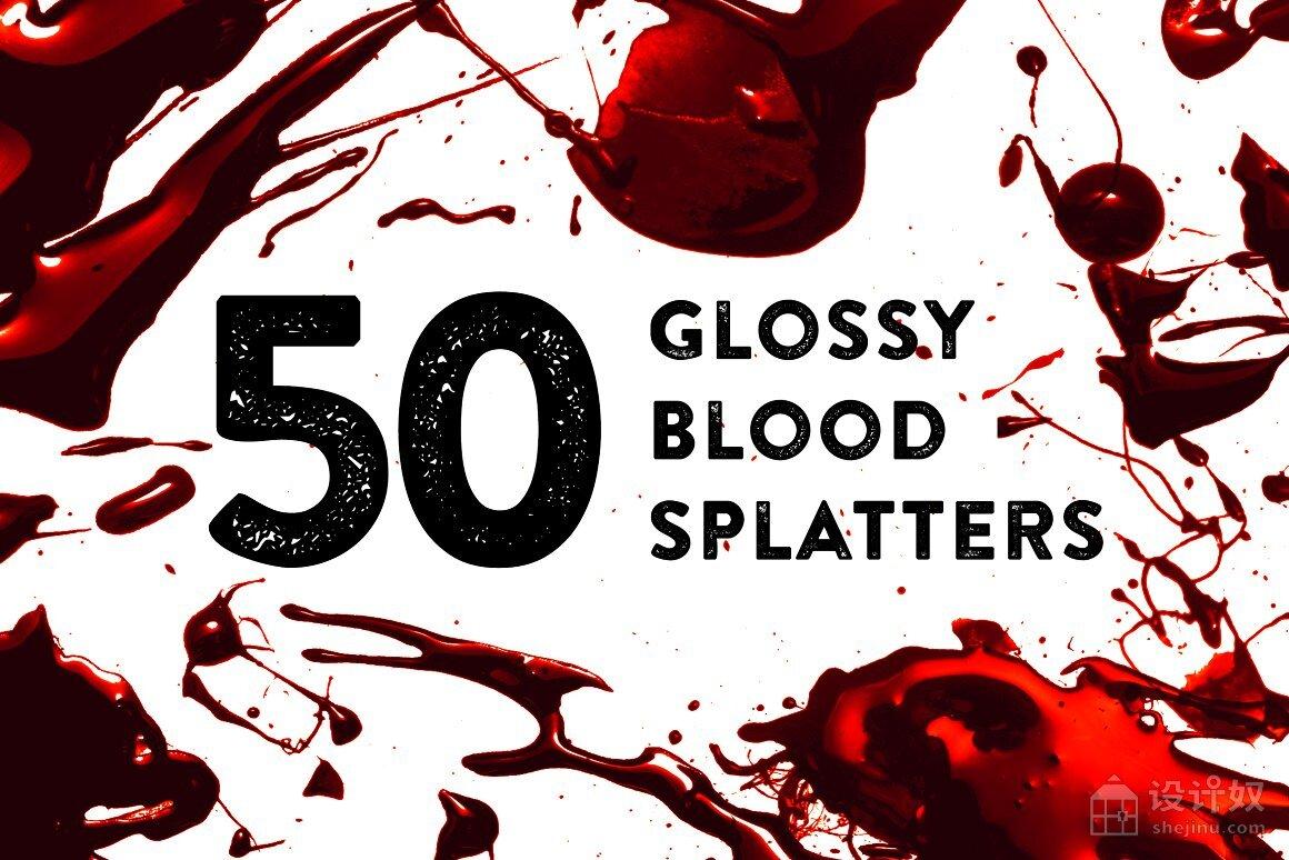 50个有光泽的飞溅血迹血液PS笔刷透明素材,血液笔刷,PS笔刷,PS