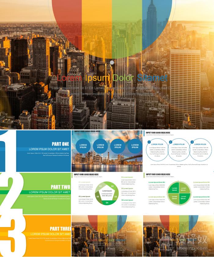 简洁实用彩色多图表清新四色商务扁平化PPT?