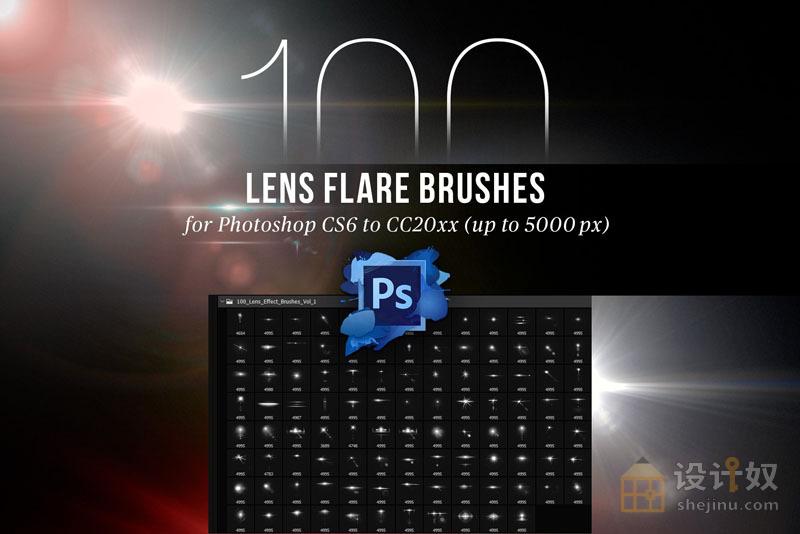 100个高分辨率镜头光晕photoshop笔刷透明素材,photoshop笔刷,镜头光晕笔刷