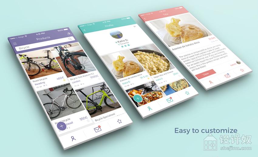 简洁清爽的 UI 界面素材