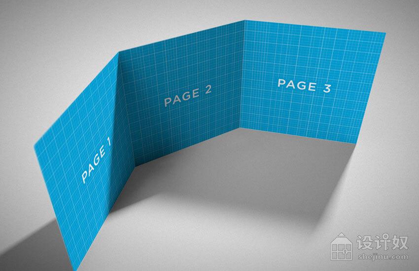 三折页展示模板