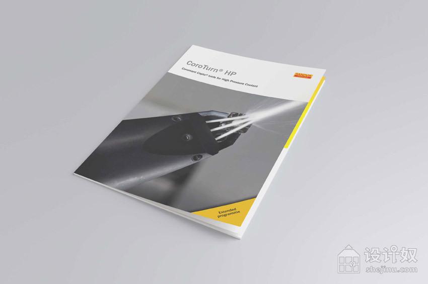 精致的画册杂志展示模板1