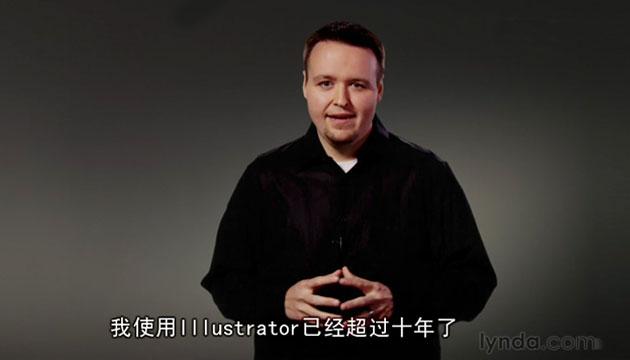 Illustrator CS6基础培训视频教程