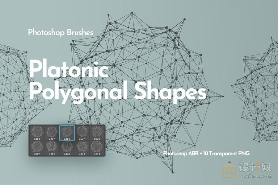 抽象柏拉图式多边形图案PS笔刷透明素材