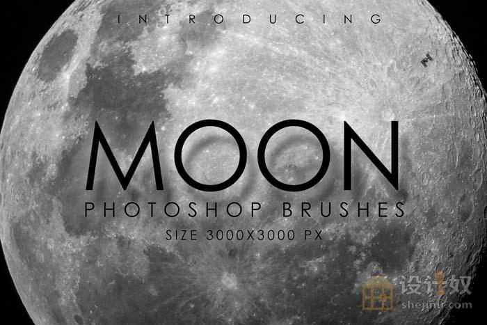 32款月亮月球行星photoshop笔刷透明素材