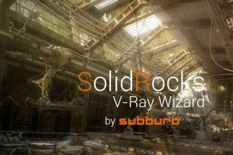 3DS Max Vray渲染器优化工具插件SolidRocks 2.3.3 for 3ds Max