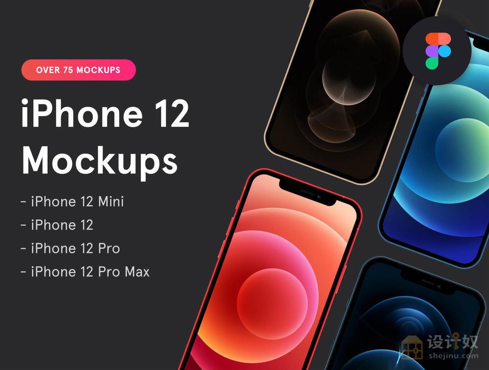 iPhone 12 Premium Mockups – Figma Elements 75种模型样机组合