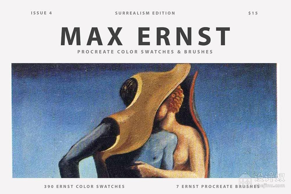 马克斯·恩斯特艺术绘画Procreate笔刷 (brushset)