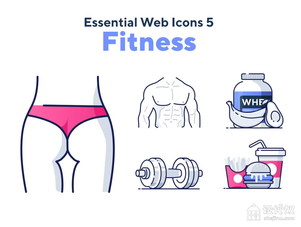 适用于应用程序和网站的150个健身场景、器材、实物、形体图标