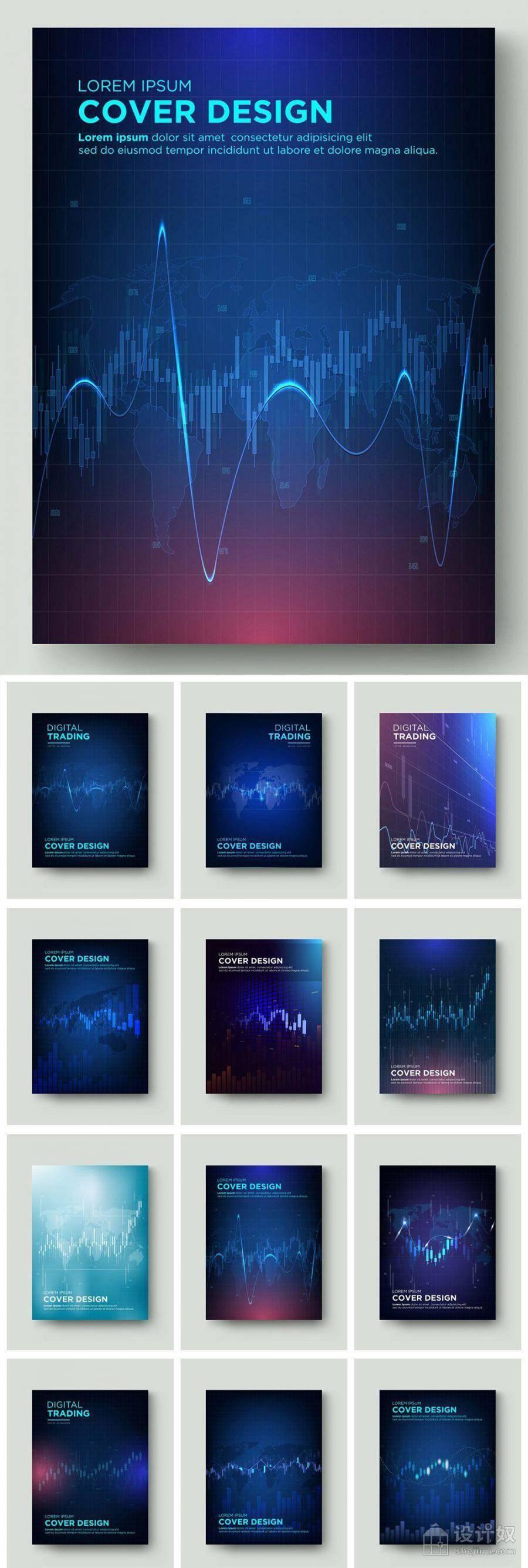 精选12款科技风格股市走势数据波动大数据折线柱状图表、数据宣传模板【EPS】