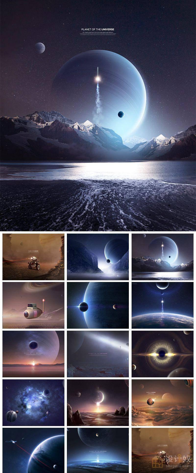14款太空科技黑洞星空宇宙地球航天海报【PSD】
