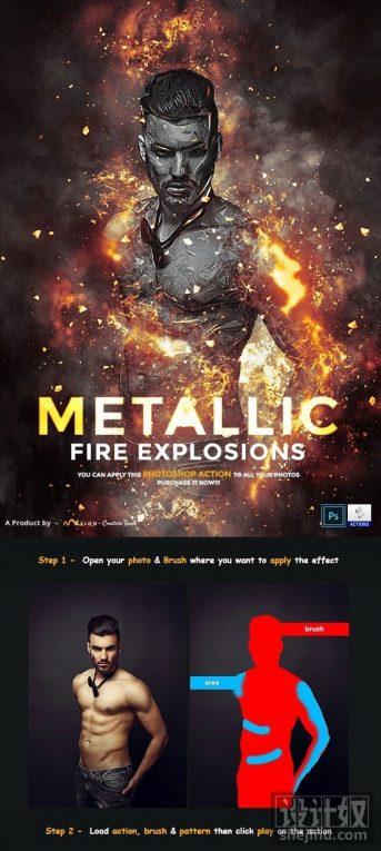金属外观火焰爆炸特效PS动作 Fire Explosion PS Action附视频教程