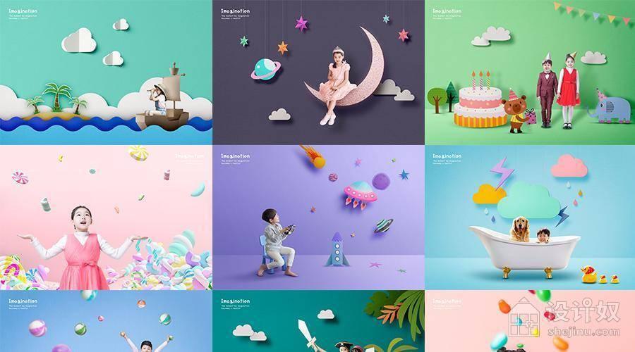 【免费】六一儿童节18款创意冰激凌想象力梦幻梦想探险折纸风格摄影海报【PSD】