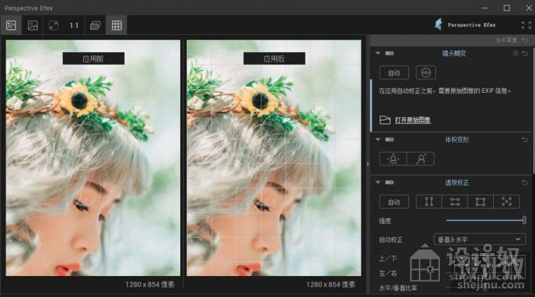 Nik Collection by DxO 4.0.7中文版|DxO Nik Collection 4.0.7汉化版WINX64