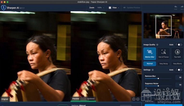 Topaz Sharpen AI V3.1.0汉化版 AI人工智能聚焦防抖清晰锐化PS插件-支持PS2021【WIN+MAC】