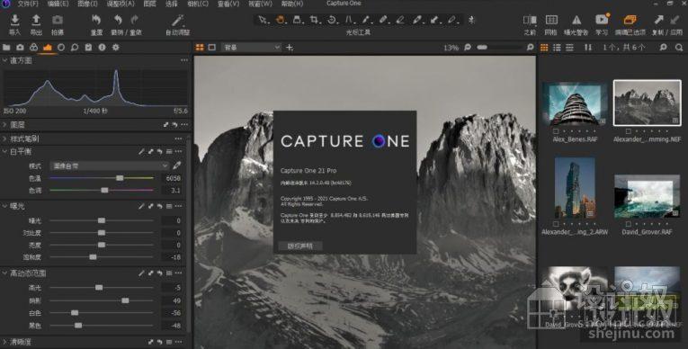 Capture One 21 正式版|飞思Capture One 21 Pro V14.2.0中文版 WINX64
