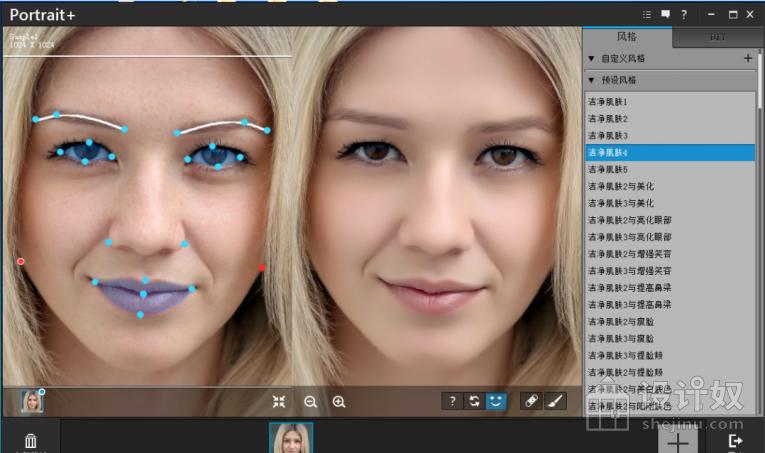 ArcSoft Portrait+ 2.1完美一键磨皮瘦脸PS插件汉化版+独立汉化版