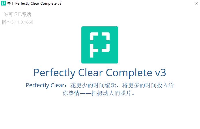 PS/LR智能清晰磨皮插件Perfectly Clear Complete V3.11.0.1860+15套预设汉化版