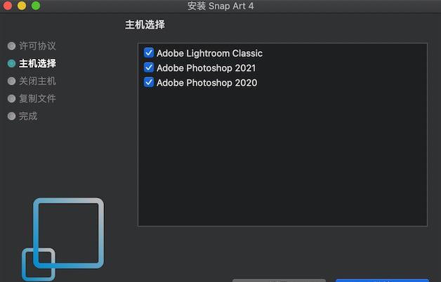 【Mac版本】PS+LR绘画插件Exposure Software Snap Art 4.1.3.314中文版
