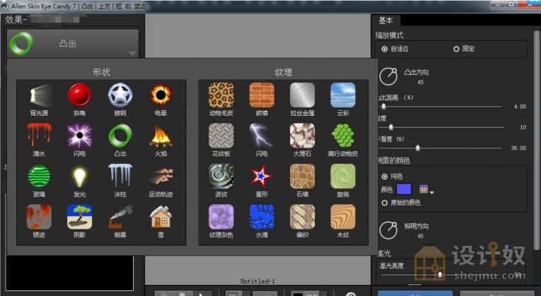 【Win版】眼睛糖果滤镜PS插件中文版Exposure Software Eye.Candy.7.2.3.176汉化版|WinX64(支持CC2020)210904