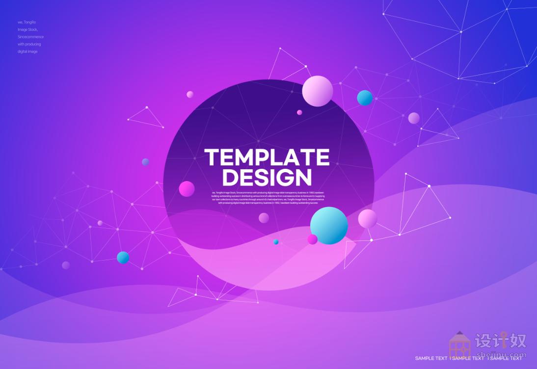 点、线、面科技风格名片海报设计模板【PSD】