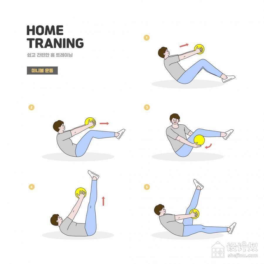 25款运动健身瑜伽卡通人物AI格式