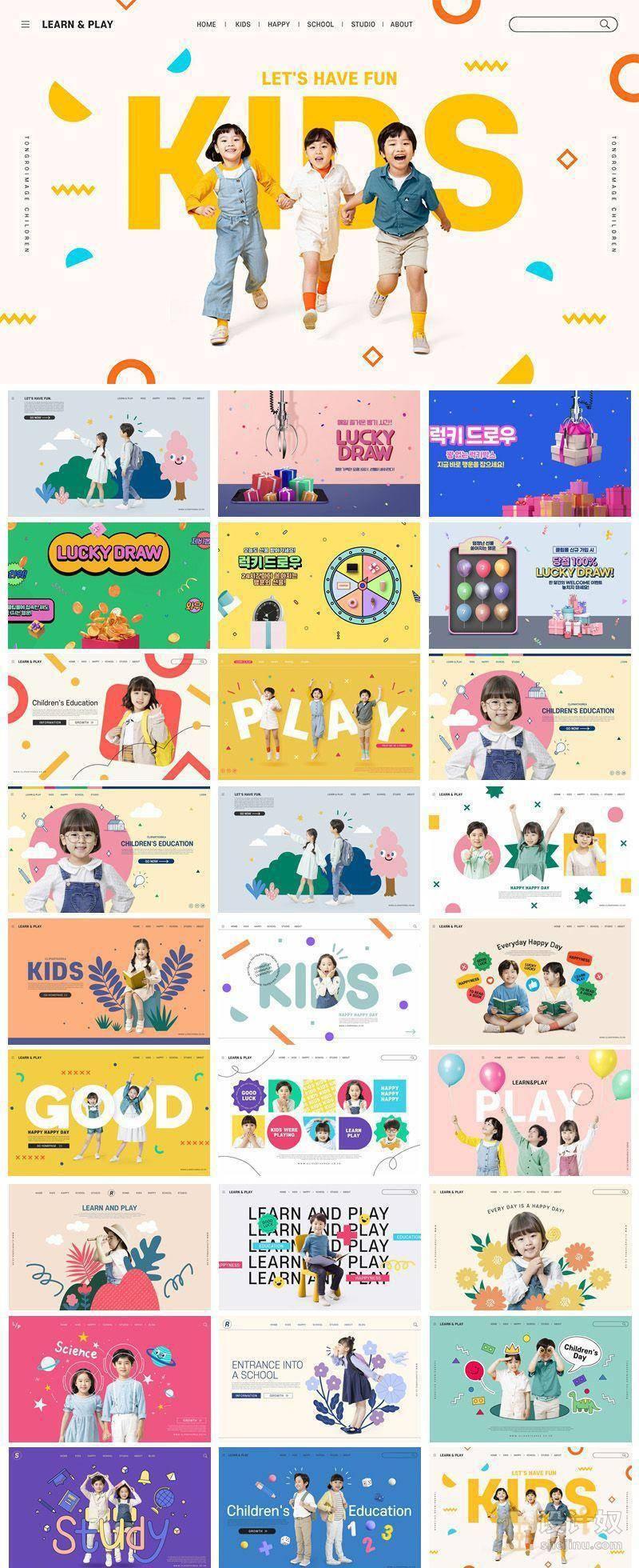 精选49款儿童教育辅导培训机构招生宣传海报模板【PSD】