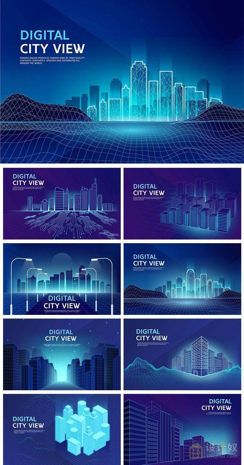 8款大数据科幻未来城市群城市大楼大厦插画【AI】