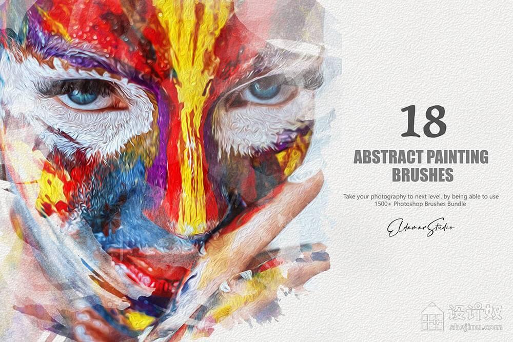 18个抽象艺术绘画ps笔刷素材 (abr)