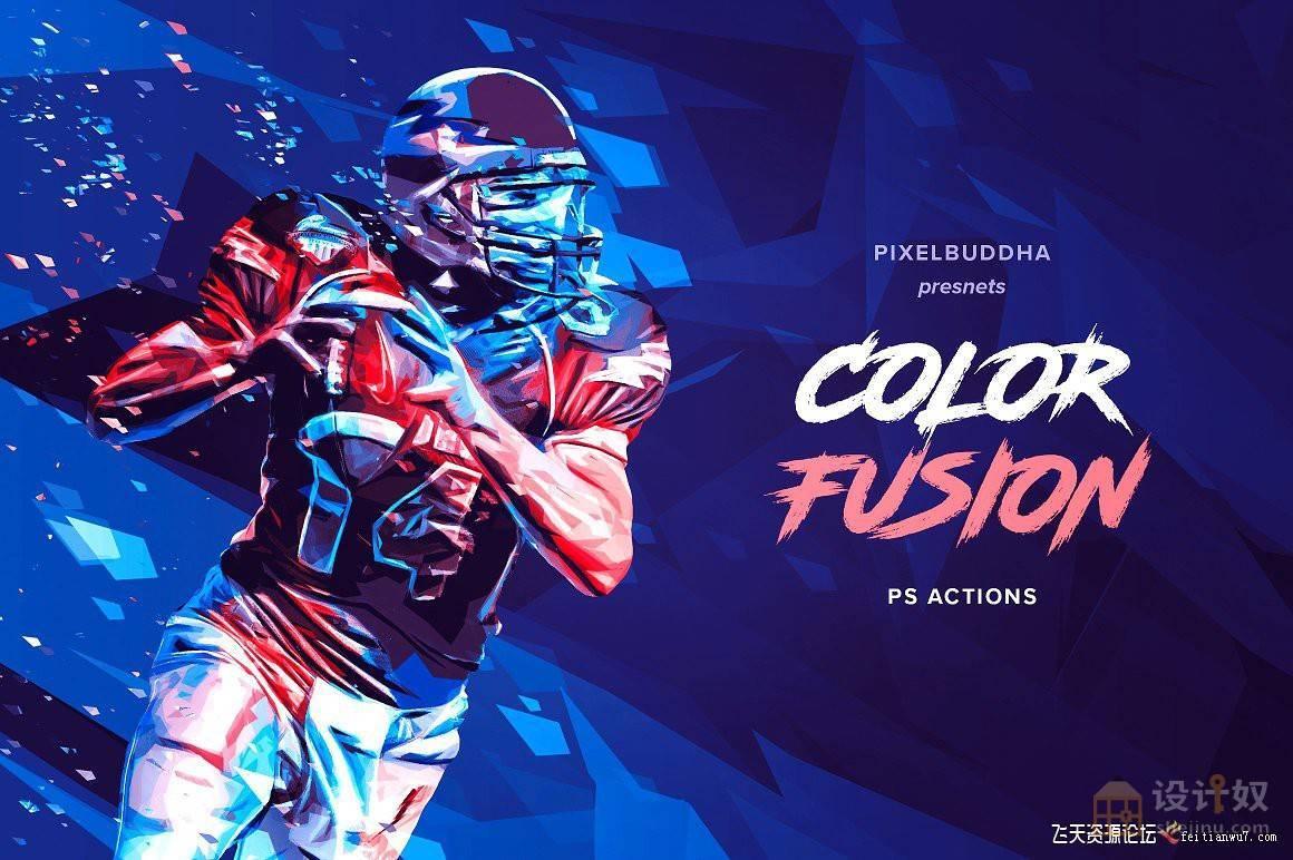 【PS动作】超酷色彩碎片融合特效PS动作 Color Fusion Photoshop Actions 附视频教程