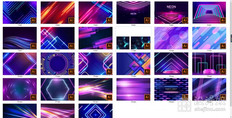 抽象炫酷霓虹灯主题背景矢量素材