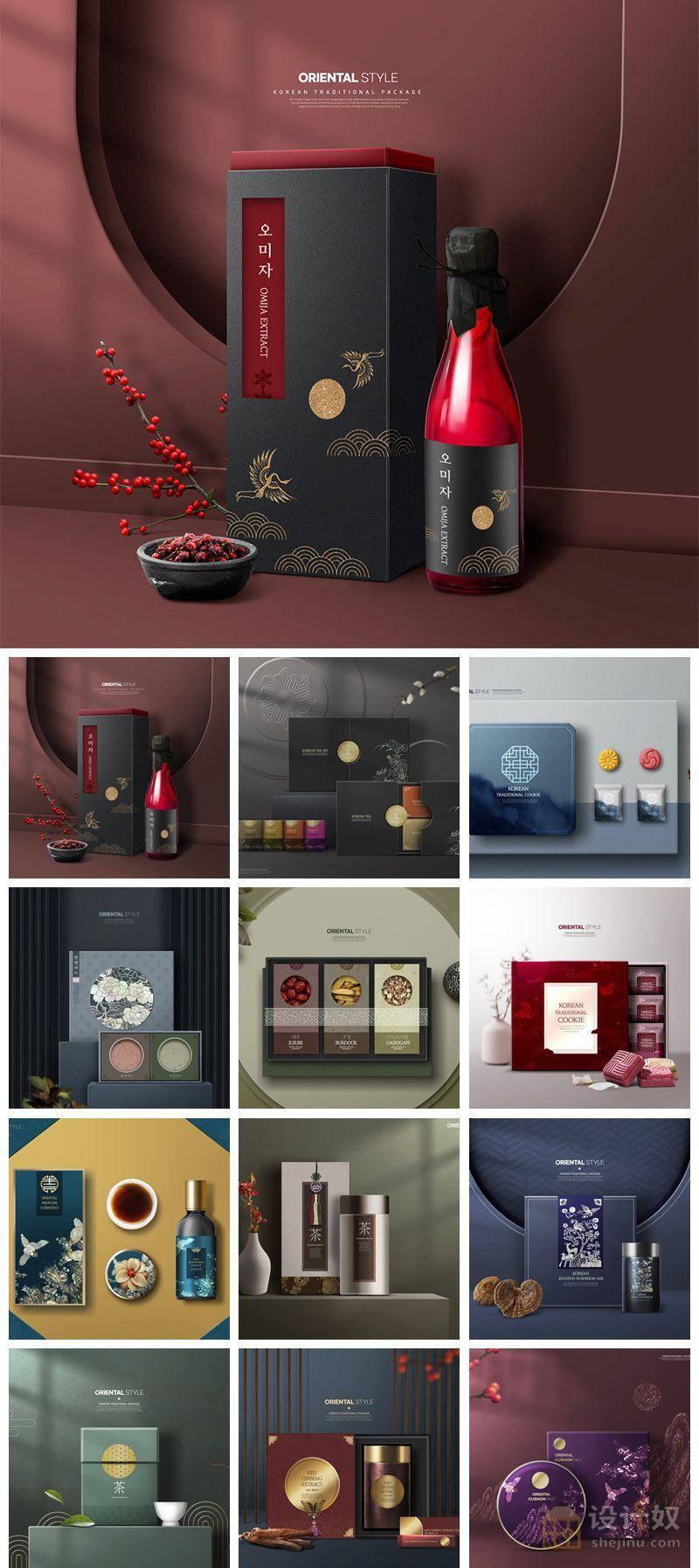 12款中式中国风茶叶白酒包装设计样机海报宣传模板【PSD】