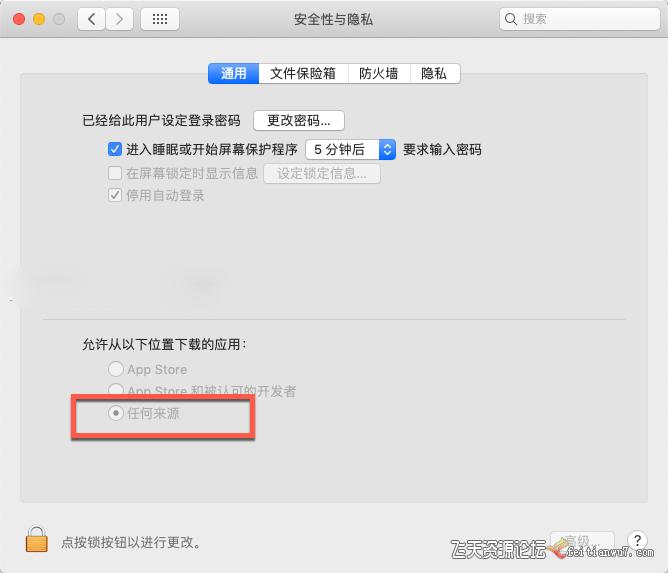 MacOS Catalina 10.15 打开文件提示已损坏解决办法