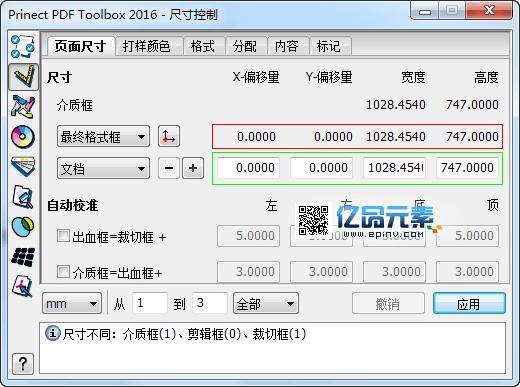 1628233935-3ced8aa9ec7997e
